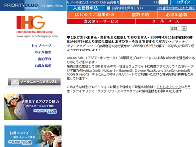 Asia on Sale.jpg